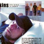 Rockin On Magazine